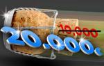 150x95_20K-GranDomingo_poker_small
